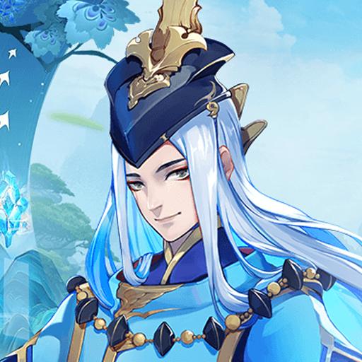 《云梦伏妖录》全2021最新送彩金的网站戏玩法 激战上古大妖!