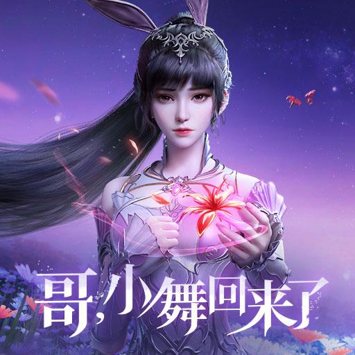 《斗罗大陆:魂师对决》将在5月10日开放中文字幕乱码亚洲无线码三区
