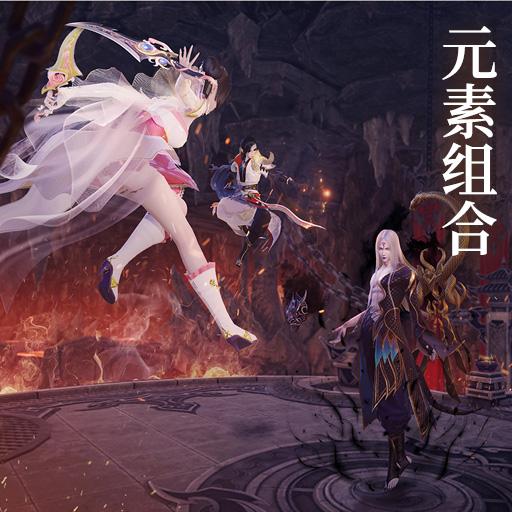 《梦幻新诛仙》6月25日公测