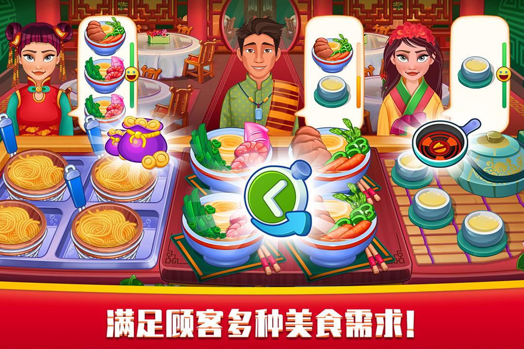 指尖中餐廳好玩嗎 指尖中餐廳玩法簡介