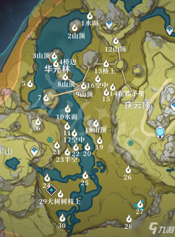《原神》咸魚大劍怎麼獲得