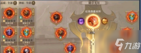《荣耀大天使》怪物勋章解锁要求 怪物勋章如何获取