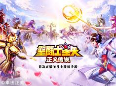 《圣斗士星矢 》 谁是综合实力最强的圣斗士?