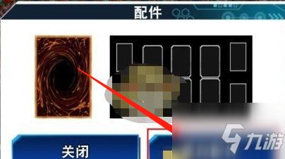 游戏王决斗链接如何更换卡套 游戏王决斗链接怎么更换卡套