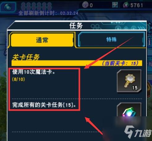 游戏王决斗链接怎么升级关卡 游戏王决斗链接如何升级关卡