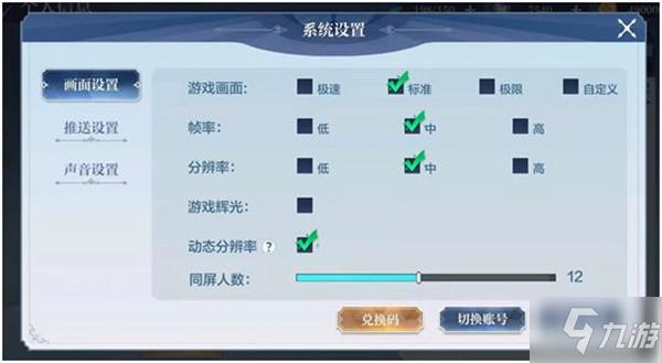 奥奇传说手游兑换码怎么用?最新礼包码CDK全一览