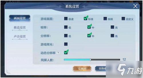 奥奇传说手游最新兑换码分享 奥奇传说礼包码大全