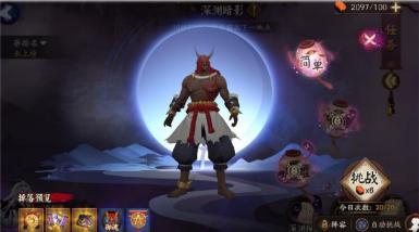 阴阳师魔神征伐怎么搭配阵容?