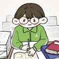 不,我要学习