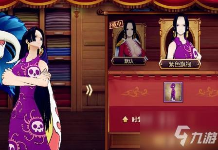 航海王燃烧意志凯多时装怎么获得 服饰获取途径介绍