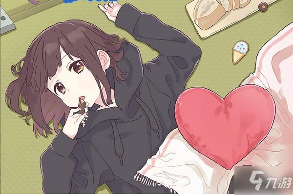 胡桃日记吃饭用处介绍