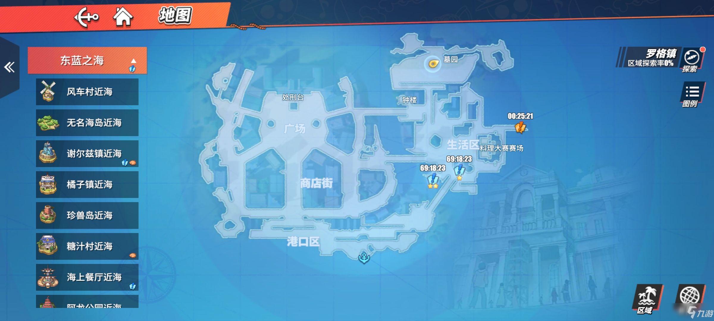 航海王热血航线藏宝图位置在哪?全部藏宝图位置坐标大全