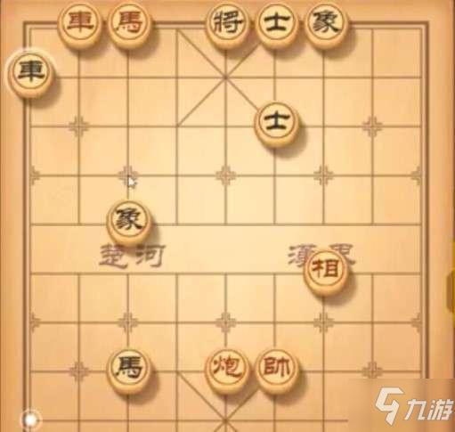 天天象棋残局挑战第225关怎么过-2021年残局挑战225关破解方法
