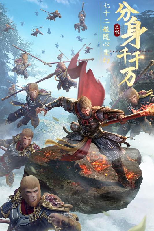 绝世仙王游戏截图3