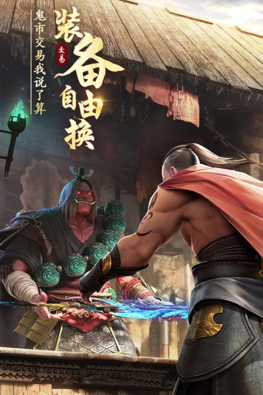 绝世仙王游戏截图2