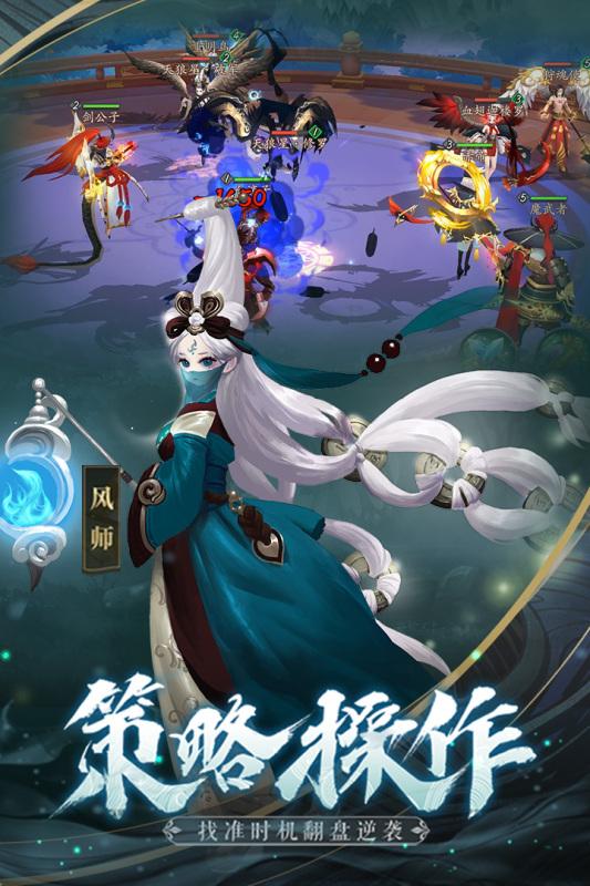 长安幻世绘游戏截图3