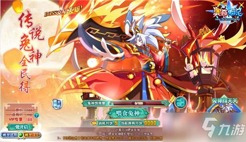 《奥奇传说》手游天炎朱雀星神选择攻略
