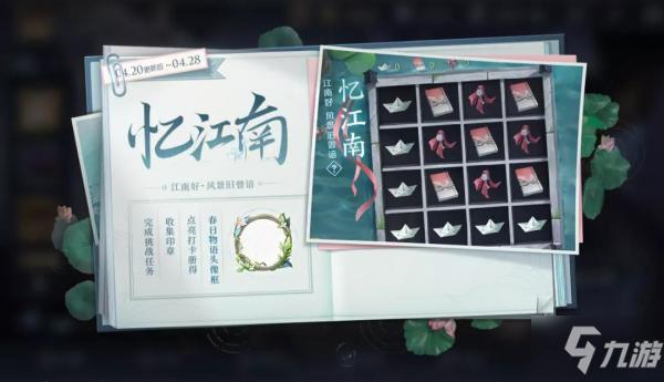 王者荣耀春日物语头像框获得方法