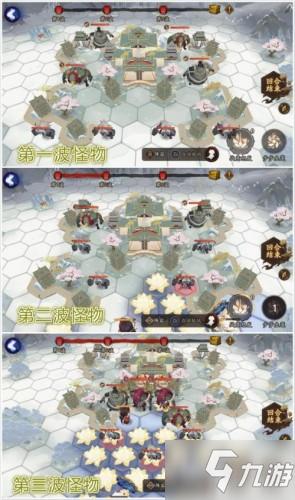 阴阳师帝释天活动玩法是什么 帝释天活动通关攻略