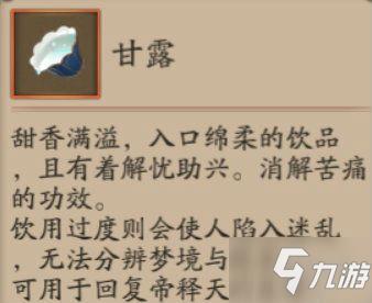 阴阳师鬼域讨伐玩法介绍 鬼域讨伐攻略分享