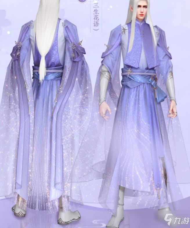 《天谕手游》新时装星罗介绍