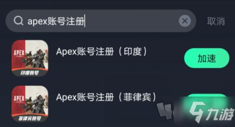 Apex英雄手游测试服账号注册及下载地址一览