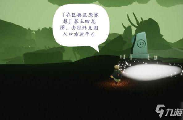 光遇4.21任务攻略大全 4月21日大蜡烛先祖位置详解
