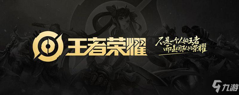 <a id='link_pop' class='keyword-tag' href='https://www.9game.cn/wzry/'>王者荣耀</a>aoe是什么意思?