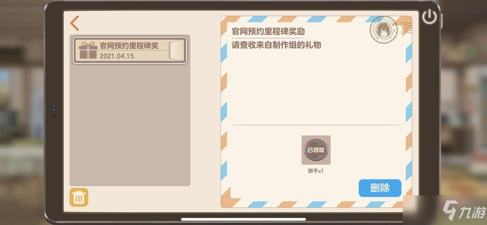 《胡桃日记》最新cdkey大全