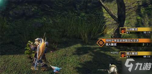 《怪物猎人:崛起》用特产促进异国文化交流任务攻略