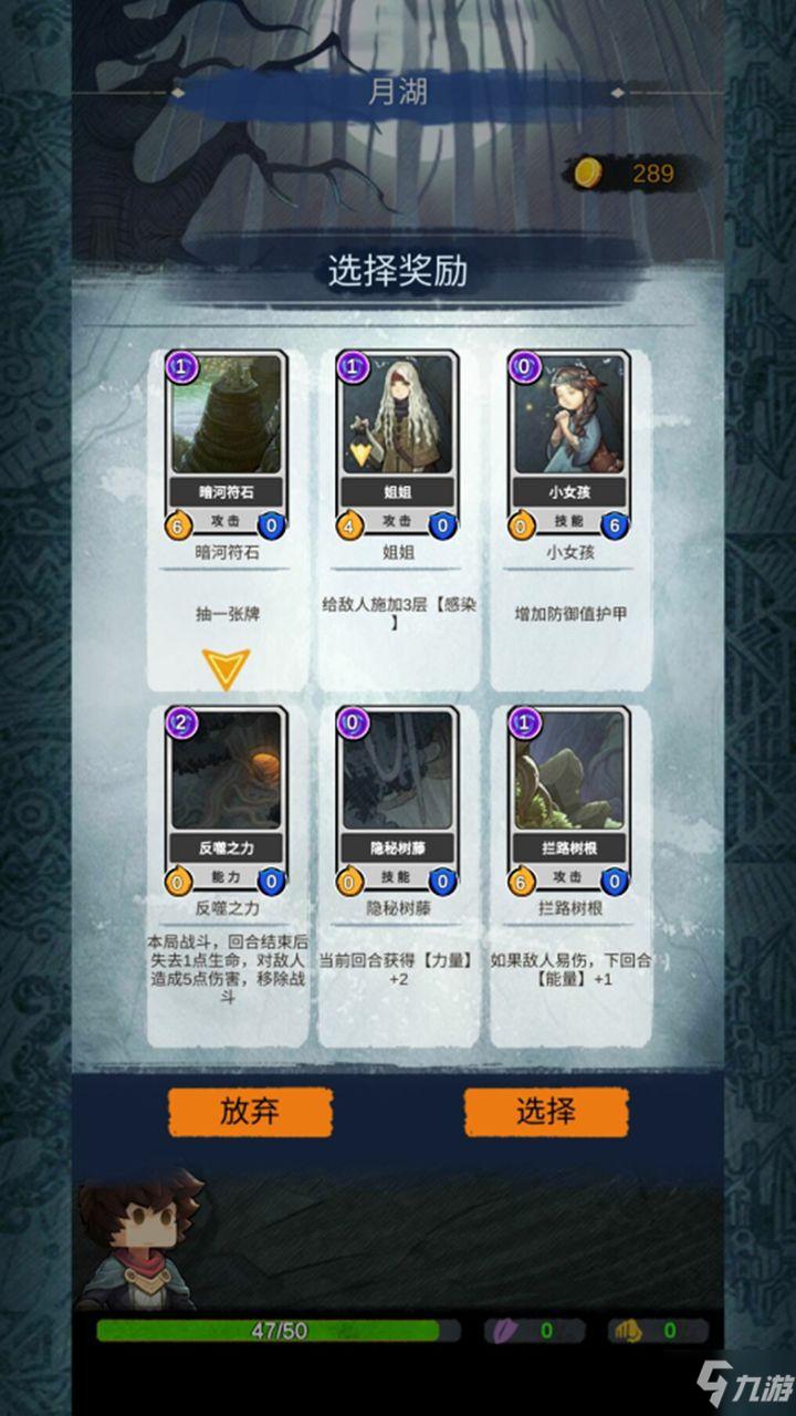 阿比斯之旅 Journey Of Abyss吸血鬼之路怎么打?