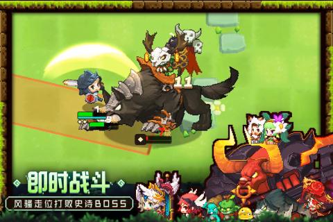 坎特伯雷公主与骑士唤醒冠军之剑的奇幻冒险游戏截图4