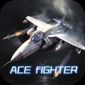 王牌战机(测试版)加速器