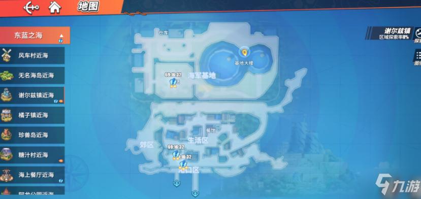 航海王热血航线蓝色的双子巨塔位置介绍