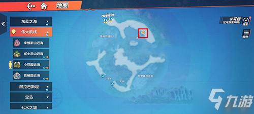 航海王热血航线藏宝图巨人之岛怎么找?藏宝图巨人之岛位置介绍