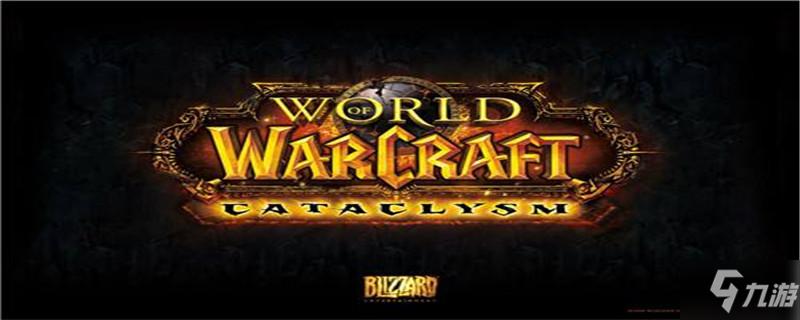 魔兽世界部落黑龙门任务怎么做-部落黑龙门任务攻略