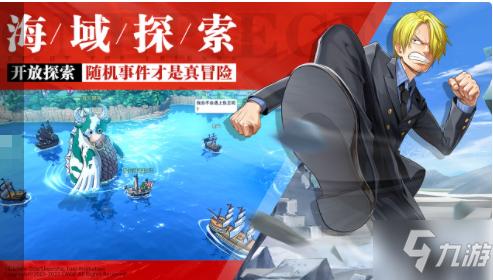 《航海王热血航线》35级怎么玩 35级玩法分享