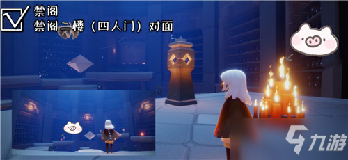 《光遇》集结季禁阁季节蜡烛在哪