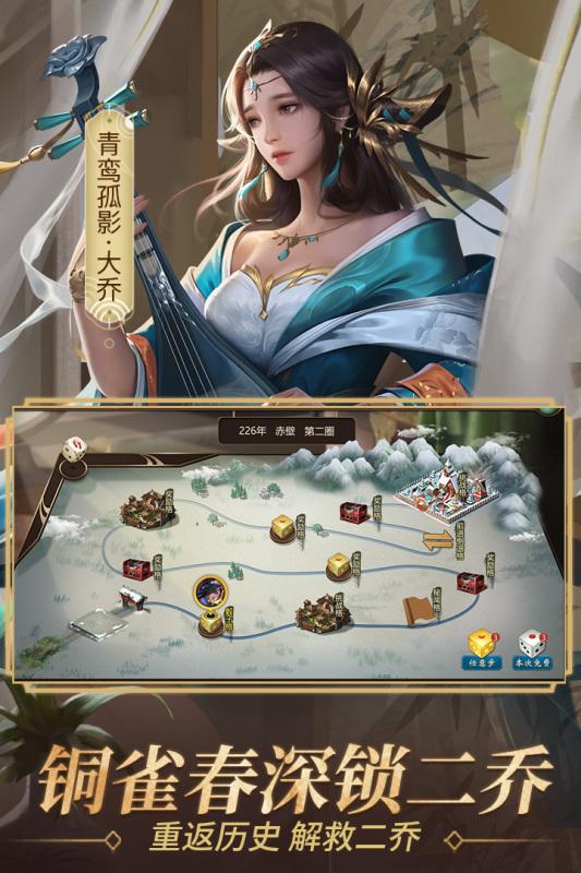 朕的江山游戏截图3