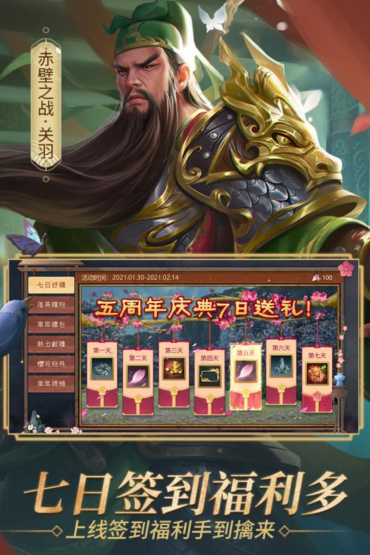 朕的江山游戏截图1