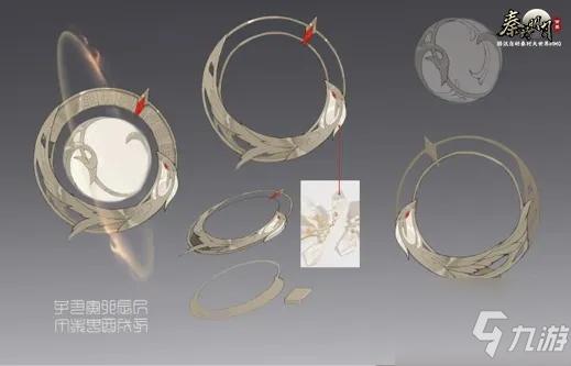 秦时明月世界阴阳家武器有哪些 阴阳家武器介绍