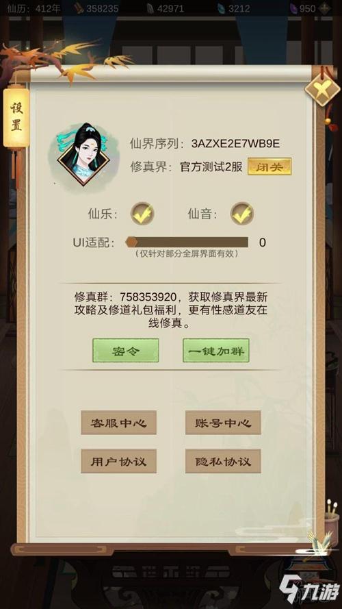 一探究竟,剑开仙门系列玩法讲解之宗门大殿篇(上)