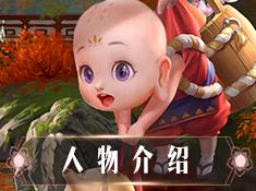 《神雕侠侣2》手游基础篇:江湖萌新如何来去自如