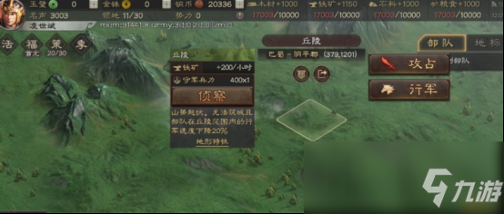 """新赛季""""军争地利""""上线,《三国志·战略版》更像一款RTS游戏"""