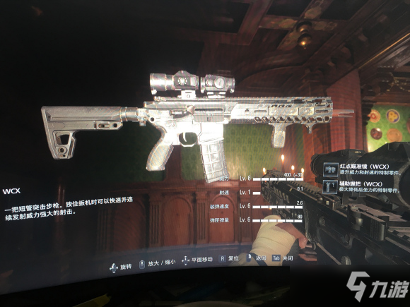 《生化危机8》突击步枪选择推荐