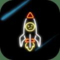 星际飞跃加速器