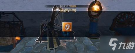 妄想山海凤鸣武器图纸获取方法