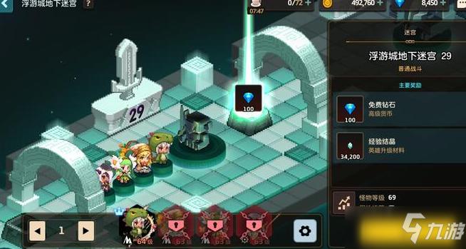 《坎公骑冠剑》浮游城迷宫29通关攻略