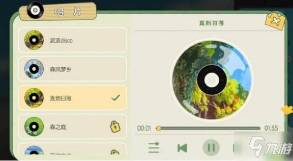 《小森生活》CD机获得方法介绍