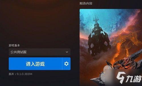 魔兽世界9.1开放时间 9.1更新内容&职业改动一览